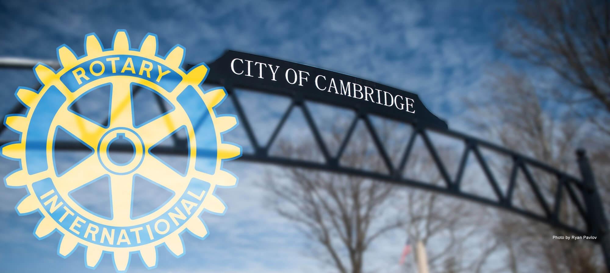 Entry Arch to Cambridge Ohio